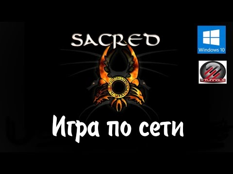 Князь тьмы (Sacred) по сети на Windows 10