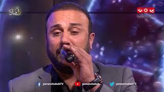 وديني للحرم  | اداء الفنان احمد عبدالستار