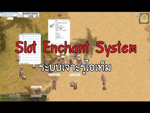 Slot enchant ragnarok online