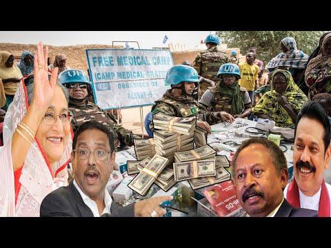 সাব্বাস বাংলাদেশ । বাংলাদেশ এখন শ্রীলঙ্কা-সুদানের মত দেশকে ঋণ দেয় । Bangladesh power