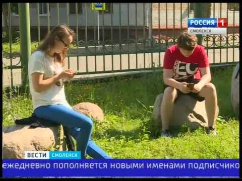 В Смоленск пришла покемономания