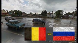 видео Бельгия
