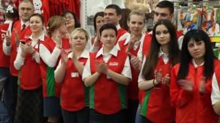 Открытие гипермаркета Наша Радуга в Саранске, 15.12.2016(15 декабря 2016 года состоялось торжественное открытие первого гипермаркета компании АШАН Россия в Республик..., 2017-01-12T06:45:37.000Z)