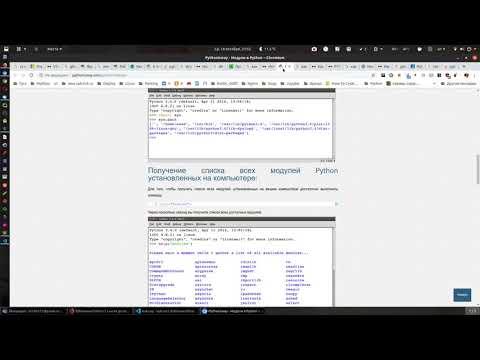 VS Studio (Python) не получается импортировать папки и файлы созданные мною?