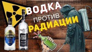 Водка «Белая Сова» vs Водка «Drink House». Пьём и разбираем сериал «Чернобыль». Женя Пьёт#09