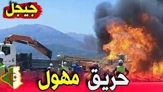 جيجل .. حريق في منطقة صناعية بلارة بالميلية و وفاة عون حماية مدنية