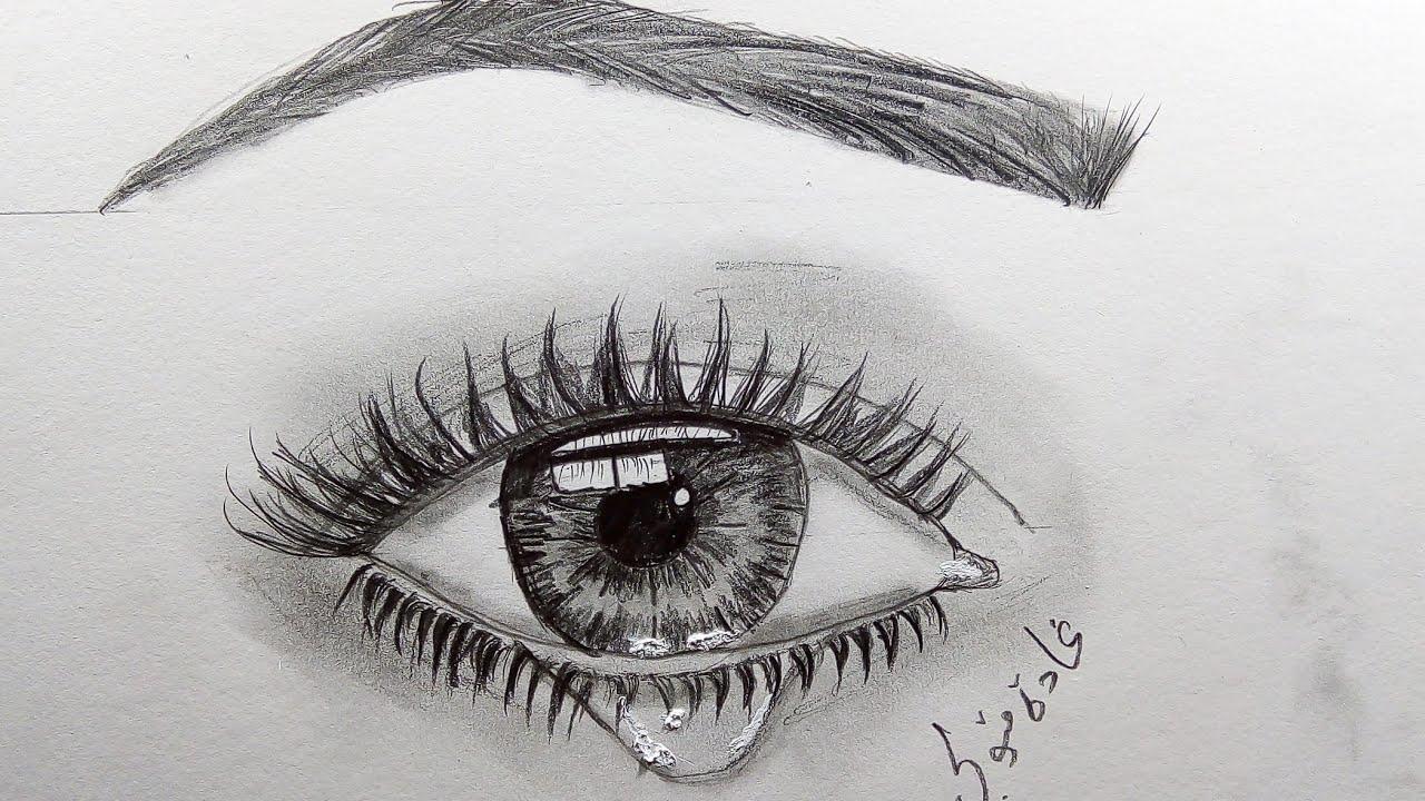 رسم عين تبكي بالرصاص للمبتدئين خطوه بخطوه سهل جدا Draw An Eye With Teardrop Easy