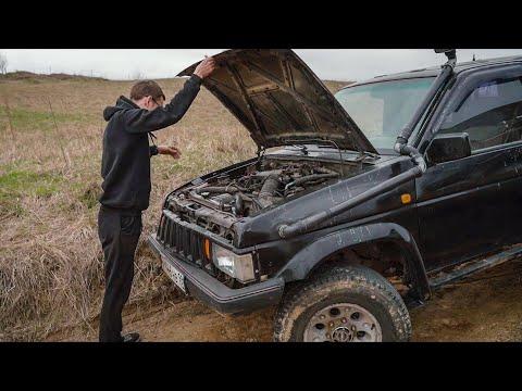 Оживить, навалить, перевернуть. Nissan Terrano за 50К рублей.