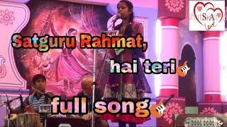 SATGURU -RAHMAT- HAI -TERI // (nirankari full songs ) || 2018 ||