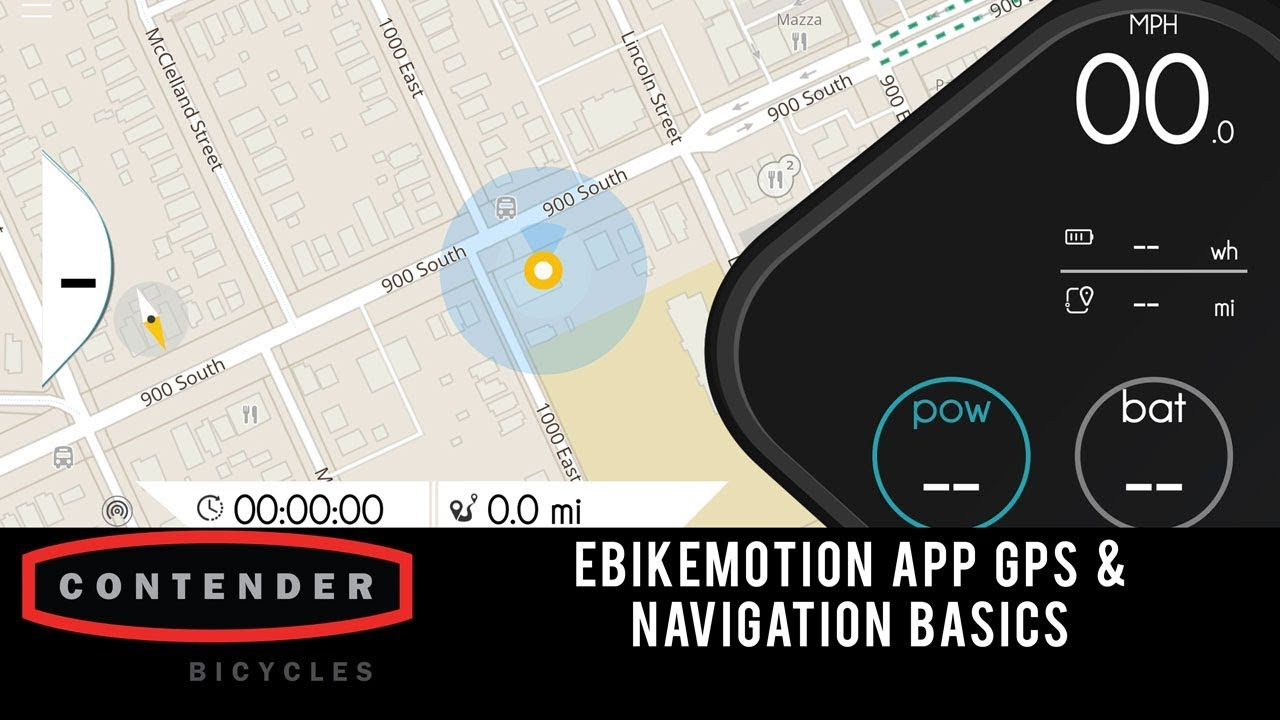 Your Inside Guide to the Ebikemotion Companion App