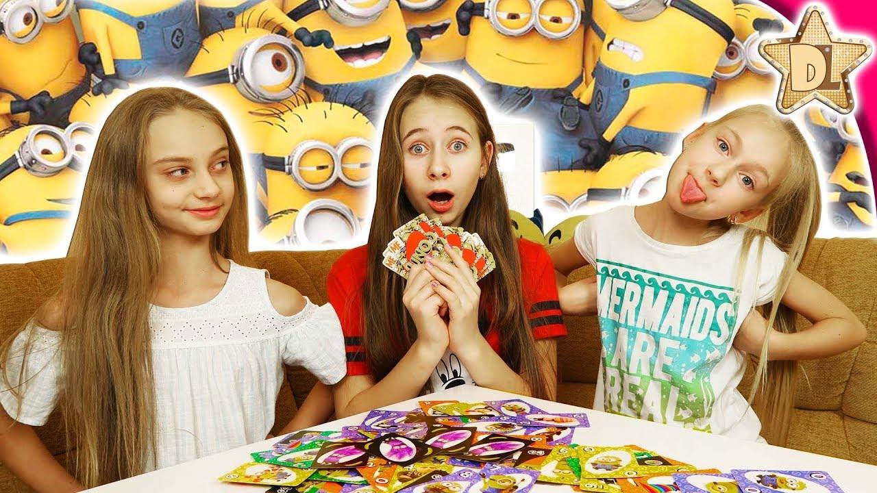 карточной игре в ставка