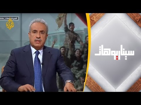 سيناريوهات- أنقرة وواشنطن.. علاقات قلقة  - نشر قبل 5 ساعة