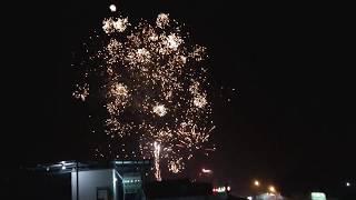 Pháo Hoa Giao Thừa Phú Thiện happy new year