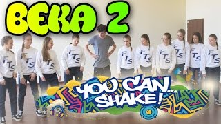 Beka z You Can… Shake! i Shake Challenge