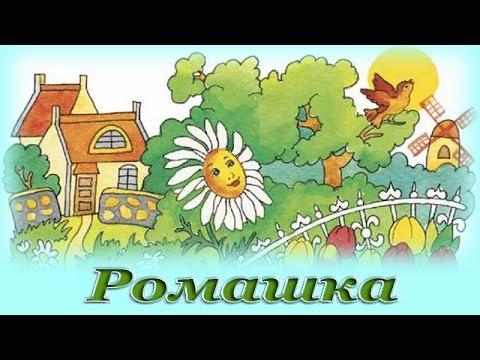 Свинопас - Аудио сказка для детей (Г. Х. Андерсен)