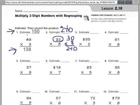 go math multiply 2 digit numbers with regrouping youtube. Black Bedroom Furniture Sets. Home Design Ideas