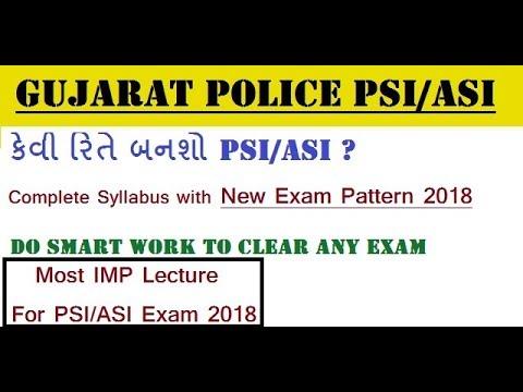 PSI Exam Preparation | PSI Syllabus