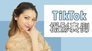 久しぶりにTikTok撮ってみた【ゆきぽよ】