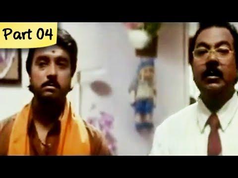 Neram Tamil Mp3 Songs Download