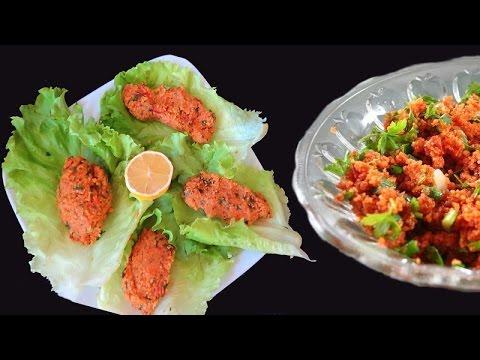 турецкая кухня с листьями салата авторизованы сайте