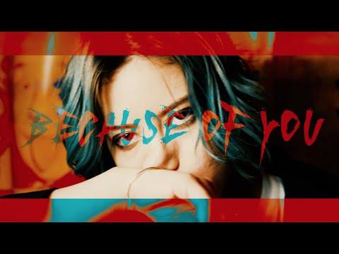 mildrage - K.M.S (Official Music Video)