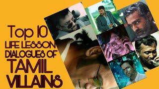 Top 10 Life Lesson Dialogues of Tamil Villains | Tamil | Tamil Motivational Edits