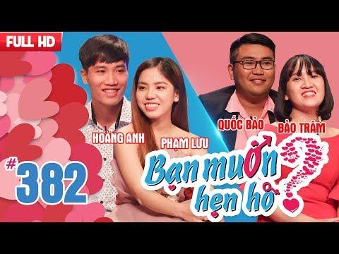 WANNA DATE| EP 382 UNCUT| Hoang Anh - Pham Luu| Quoc Bao - Bao Tram| 070518 💖