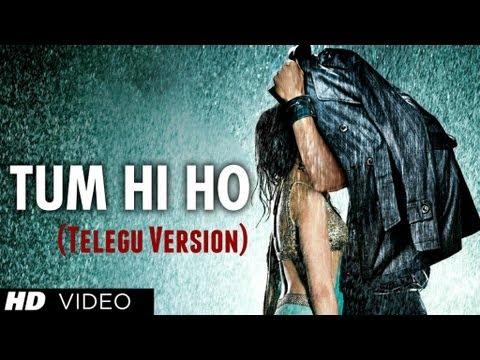 Priya Neevele Tum Hi Ho Telugu Version Aashiqui 2  Aditya Roy Kapur, Shraddha Kapoor
