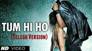 Priya Neevele (Tum Hi Ho Telugu Version) Aashiqui 2 | Aditya Roy Kapur, Shraddha Kapoor