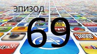 Обзор лучших игр и приложений для iPhone и iPad (69)