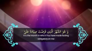 Ramazan Dua | Ya Aliyo Ya Azeem - Qari Syed Abazar