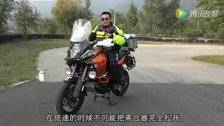 12摩托车安全驾驶-如何在低速行驶状态下完美的控制车辆 Motorcycle safety driving Video