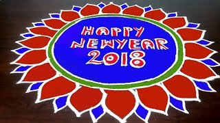 Happy New Year Rangoli 76