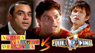 Awara Paagal Deewana v / s Fool N Final | Paresh Rawal - Akshay Kumar - Johny Lever | ឈុតកំប្លែង