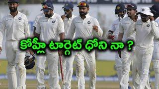 India vs Sri Lanka : Virat Kohli targets This Cricketer | Oneindia Telugu