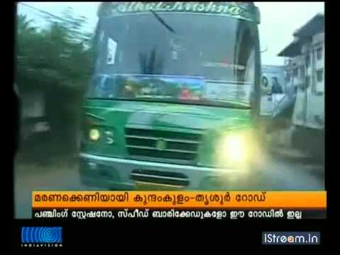 THE MOST RUSH ROUTE IN KERALA THRISSUR - KUNNAMKULAM ROUTE