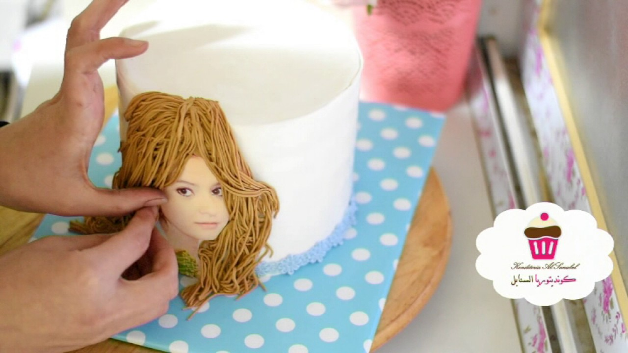 Cake Girl Birthday 11 Year Old Youtube
