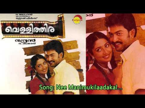 Nee Manimukilaadakal -  Vellithira