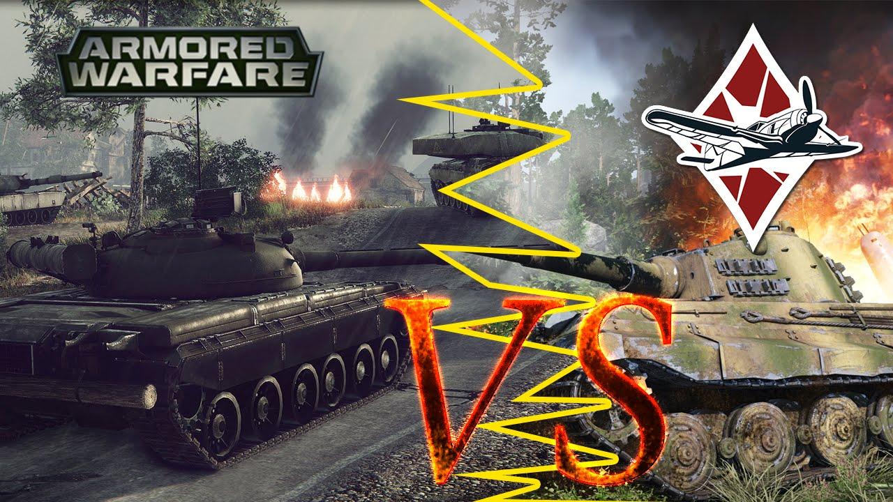 world of tanks мы war thunder мы armored warfare