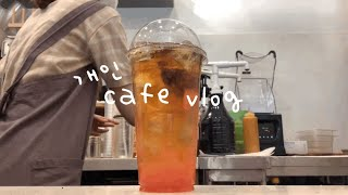 sub. cafe vl…