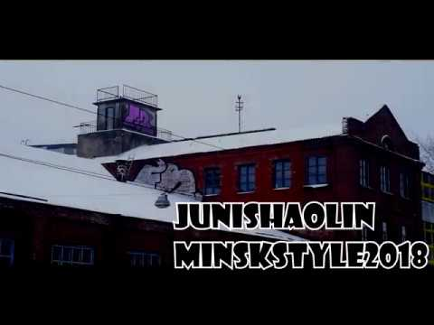 JuniShaolin - Minsk Style