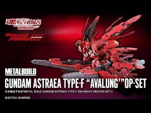 METAL BUILD GUNDAM ASTRAEA TYPE-F AVALUNG OP-SET Action Figure BANDAI NEW