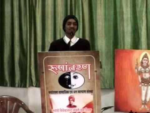 Видео Essay on samajik suraksha in hindi