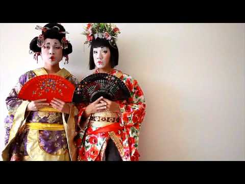 Geisha (Chi Ba)   Trailer HD