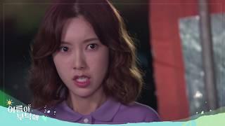 20190718 여름아 부탁해 예고 ㅣ KBS방송