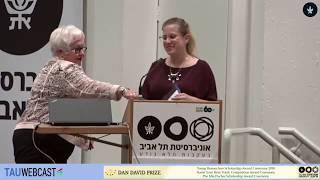 2018  Dan David Prize Scholarship & Name Your Hero Ceremony thumbnail