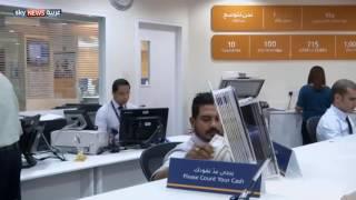تحديات القطاع المصرفي الخليجي في 2017