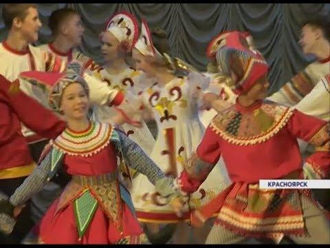 Более полутора тысяч артистов приехали в Красноярск на конкурс народных танцев