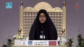 ايمان الزواتني - المغرب   IMANE EZOUATNI - MOROCCO -2
