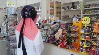Sceicco arabo spende tutti i suoi soldi in Goleador